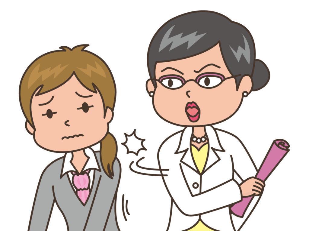 小さな職場で嫌な先輩への対応に悩む人は、社長に相談してみよう!