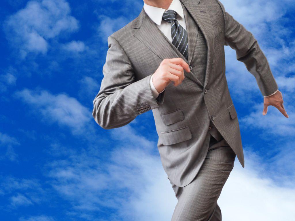 転職で大企業に中途採用された人は出世できるのか?