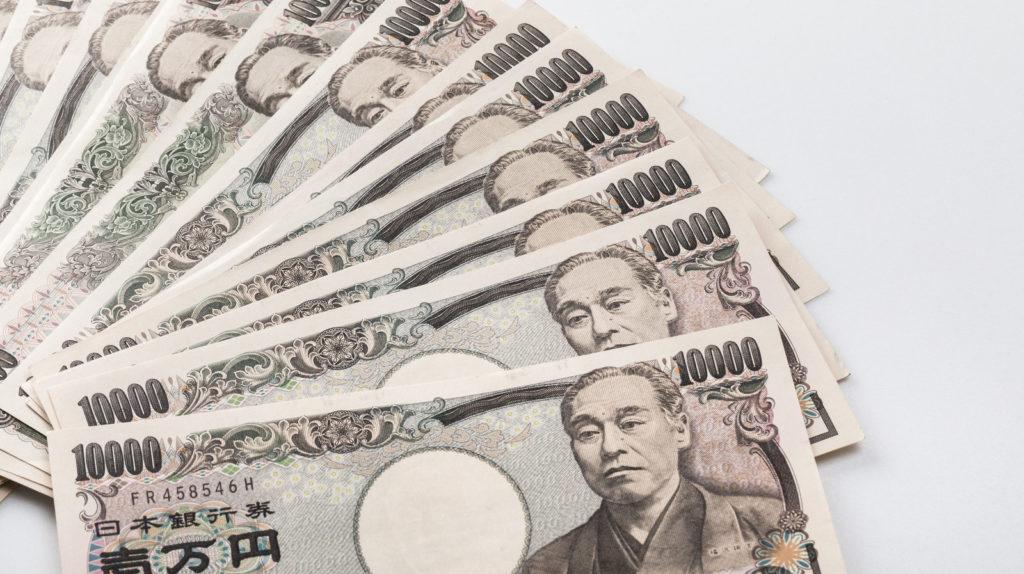 事業者向けの融資・信用保証で資金繰り改善を【新型コロナウイルス支援策